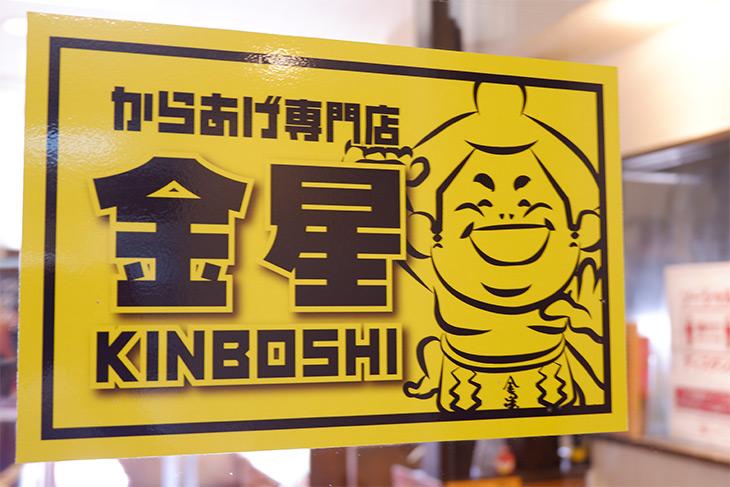 JR平井駅北口から徒歩1分ほどのビルの3階にあります