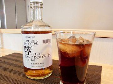 キリンウイスキー「陸」は日本ウイスキーの新基準となるか? オンライン試飲会でわかったその実力