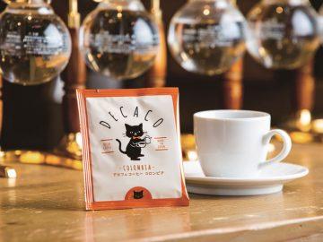 バリスタ監修の絶品「デカフェコーヒー」で、カフェイン過剰摂取による胃痛や不眠を予防しよう