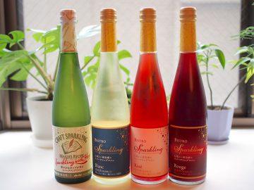 500円以下で買えるワインも! メルシャンの「カジュアルスパークリング」4種類を飲み比べてみた