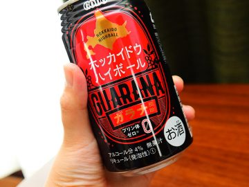 北海道民のソウルドリンク「ガラナ」風味のハイボールが誕生! 気になる味は?