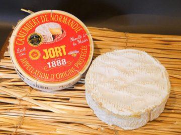 家飲みをワンランクアップさせる「カマンベールチーズ」の楽しみ方