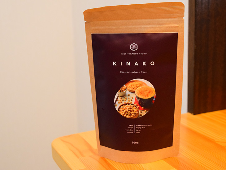 「自家焙煎きな粉 ミヤギシロメ」100g、486円。国産大豆の中でも上質な、宮城県の代表品種の大豆を自家焙煎したもの。深みのある香ばしさと濃厚な味わいが特徴