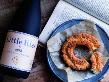 極上の「カルーアミルク」ができるコーヒーリキュール「Little kiss」とは?