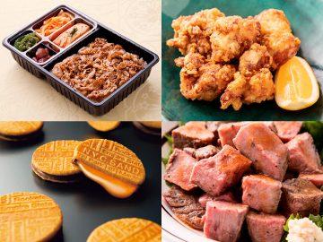 大丸東京店の食品売り場スタッフが本当に食べたい「絶品グルメ」BEST10