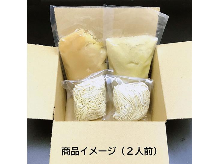 パッケージには店の味を忠実に再現するためのマニュアルも同梱されます