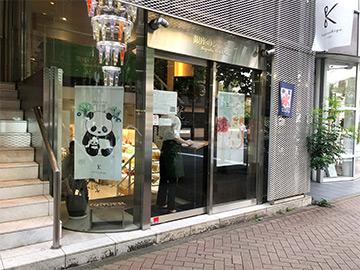 カタヌキヤ 銀座本店 外観