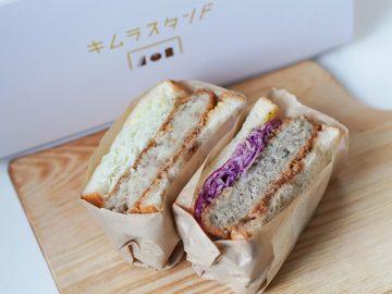 木村屋總本店の新業態『キムラスタンド』が巣鴨駅に誕生! ここでしか買えない特製サンドイッチを食べてきた