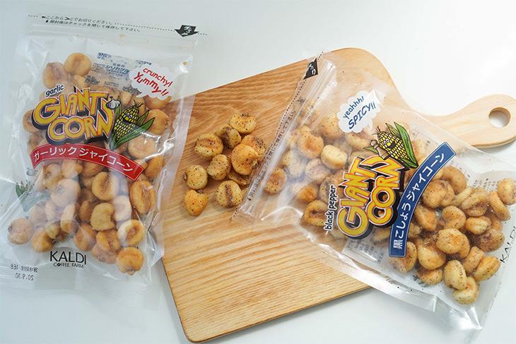 カルディで売っている、サンナッツ食品の「ガーリックジャイコーン」と「黒こしょうジャイコーン」各239円