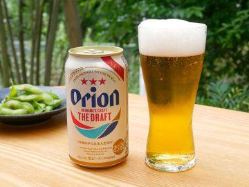 一体どんな味? オリオンビール史上初のクラフトビール「オリオン ザ・ドラフト」を飲んでみた