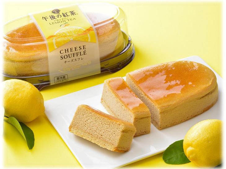「チーズスフレ(午後の紅茶 レモンティー)」1個640円