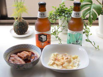 注ぎ方で味が変わる! 「クラフトビール」を最高の状態で家飲みする方法とは?