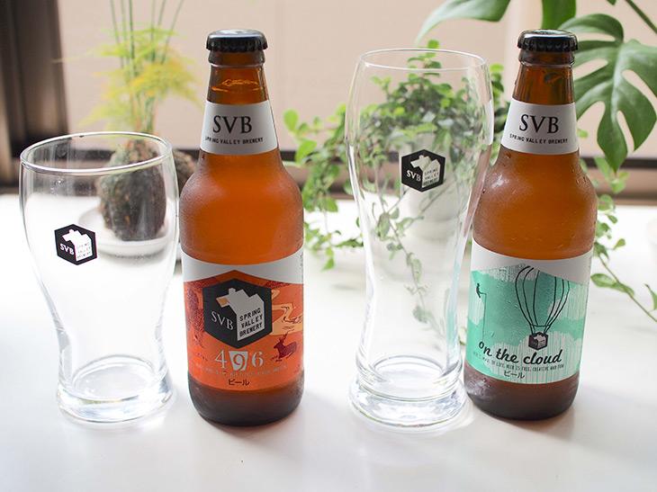 今回は専用グラスを使用。それぞれキリンのECサイトで購入できる