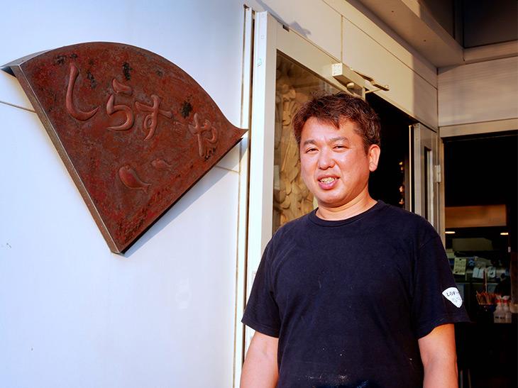 『しらすや』腰越漁港店の店長・柴田□□さん
