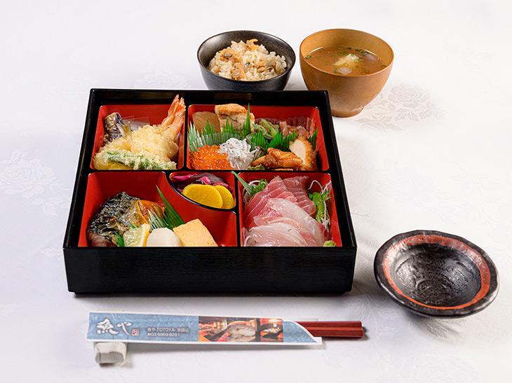 4000円(税込)