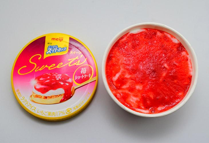スーパーカップ 苺ショートケーキ味