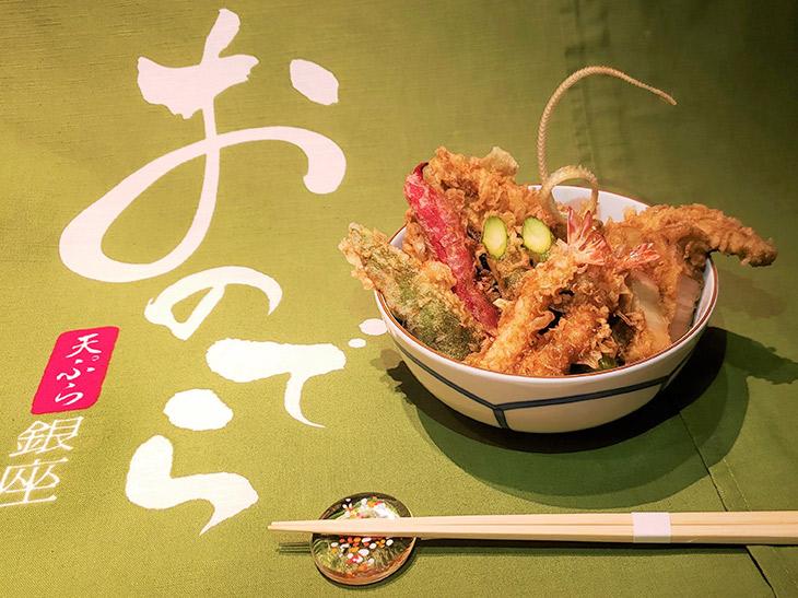 自分だけの天丼が作れる! 『天ぷら 銀座おのでら』の「あなたの天丼」とは?
