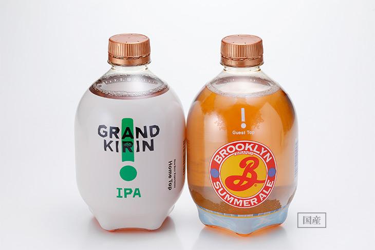 「一番搾り プレミアム」のほか、期間限定のクラフトビールなどが用意されています。※こちらはホームタップにおける期間限定ビールです。一部店舗、通販でもお取り扱いのある商品です。※販売時期やラインナップは予告なく変更する場合がございます。※期間限定ビールには、加熱処理をしている生ビールではない商品も含まれます。