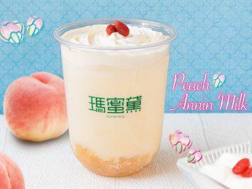 「白桃杏仁ミルク」Mサイズ670円