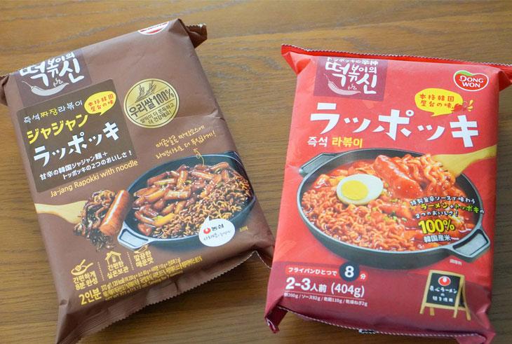 東遠(DONG WON)ジャパンという韓国のメーカーが作っています。通常の旨辛味(赤いほう)と、ジャジャン味の2種類が売っていました。1個678円(オープンプライス)