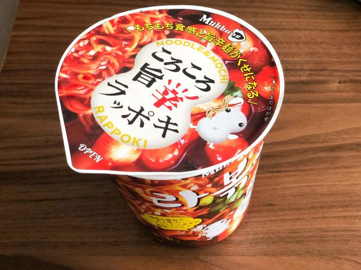 「ころころ旨辛ラッポキ」197円(販売元は『SSB』)