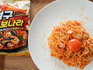韓国麺×カルボナーラ!? 無慈悲な辛さの謎麺「ノグボナーラ」を食べてみた