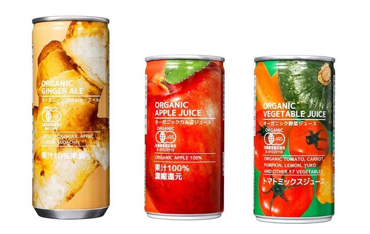 左から「オーガニックジンジャエール」150円、「オーガニックアップルジュース」150円、「オーガニック野菜ジュース」200円