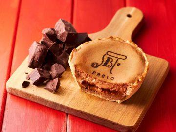 焼きたてチーズタルト専門店『パブロ』の新作タルト「贅沢ハイカカオチョコレート」が美味しそう!