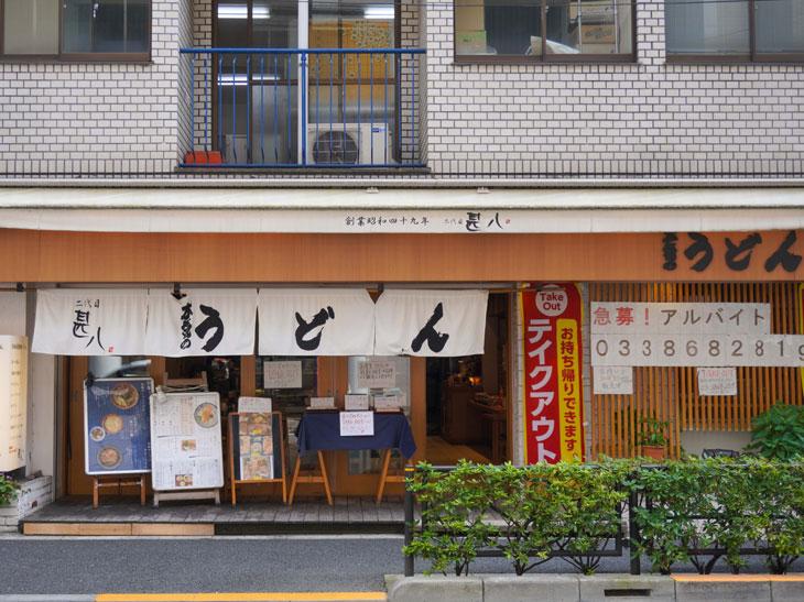 文京区・本郷にオープンしたのは今から10年前の2010年