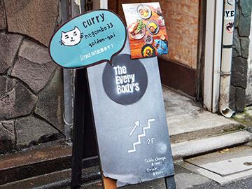 negombo33 新宿ゴールデン街店 看板