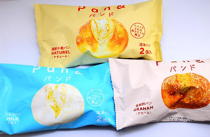 ジャムに合わせたい『Pan&』のオススメパンは「国産小麦パン ナチュール」、「全粒粉パン グラハム」、「ミルクパン」