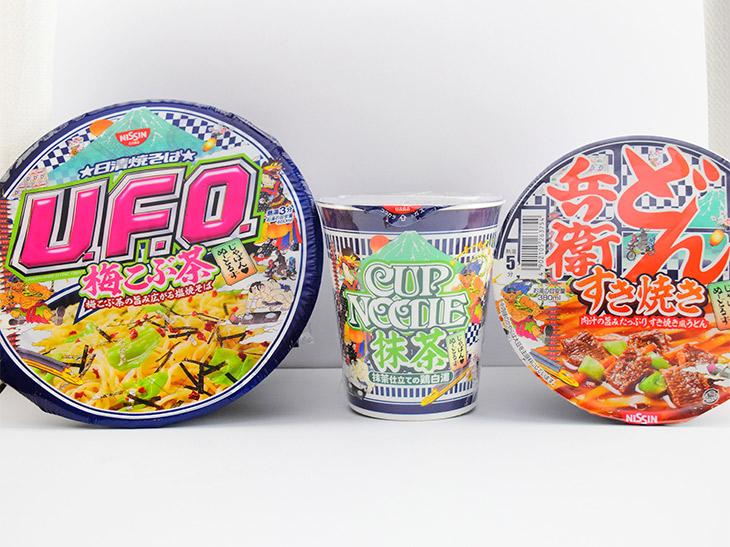 味もパッケージも日本愛にあふれた「日清 じゃぱん♥ぬーどるずトリオ」が期間限定で販売