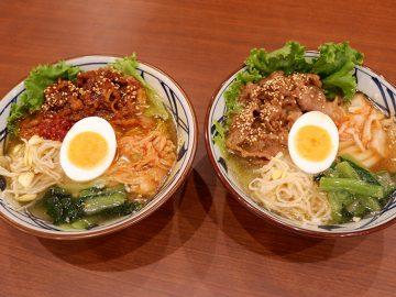 牛焼肉冷麺(右)と辛辛牛焼肉冷麺(左)