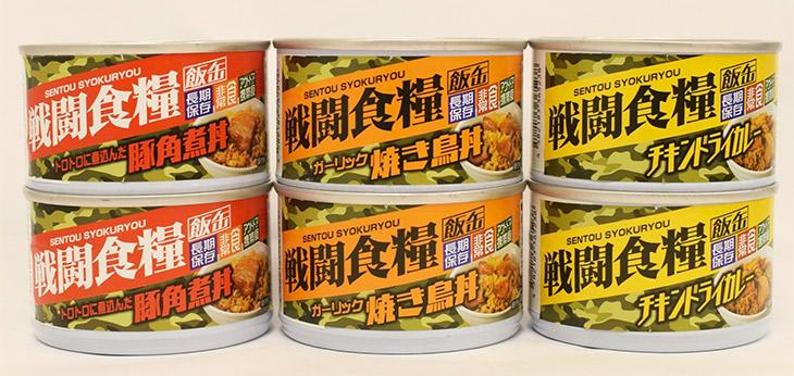 6缶アソートパック。2980円(税込/送料込)