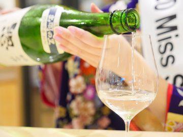 高輪ゲートウェイ駅で2ヶ月限定の酒と食の大型イベント『J-WAVE NIHONMONO LOUNGE』が開催