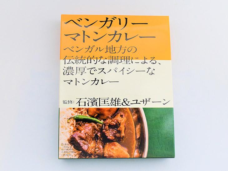 オープン価格(成城石井購入時は税込755円)