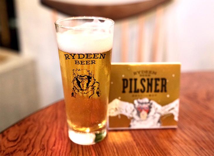 「PILSNER」600円