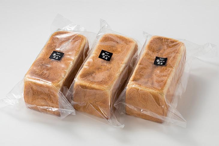 「食パン2本入(2斤棒×2本)」1600円、「3本入(2斤棒×3本)」2400円(税抜、送料別途)