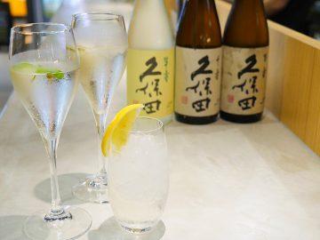 日本酒を使った爽快すぎる和カクテル!『未来日本酒店/KUBOTA SAKE BAR』の夏限定カクテルの魅力とは?