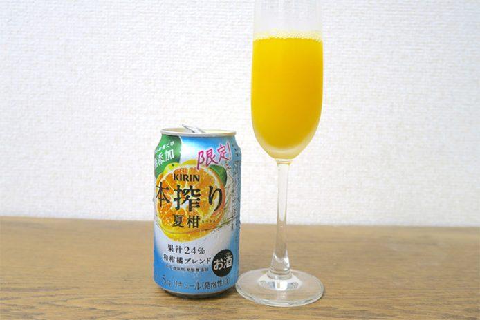 温州みかん、日向夏、夏みかん、はっさくなどの果汁を使用