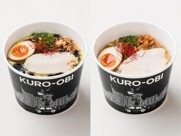 どんな味? NY発の一風堂スピンオフ・ラーメン店『黒帯(KURO-OBI)』が日本上陸