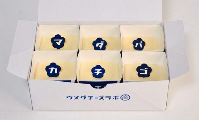 1296円(税込)