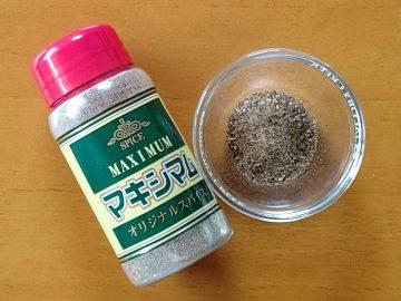 「マキシマム」に「いかす醤」…ひと振りで味がワンランクアップする最強調味料3選