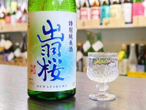 アルコール度数15%。日本酒度-8。720ml 1350円、1.8L 2700円