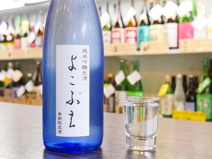 アルコール度数15%。日本酒度-6。720ml 1760円~1914円(税込)