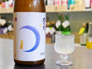アルコール度数16%。日本酒度-4。720ml 2000円、1800ml 4000円