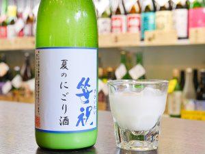 アルコール度数15%。日本酒度+4。720ml 1000円