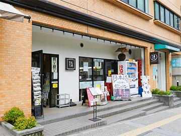 名酒センター 御茶ノ水店 外観