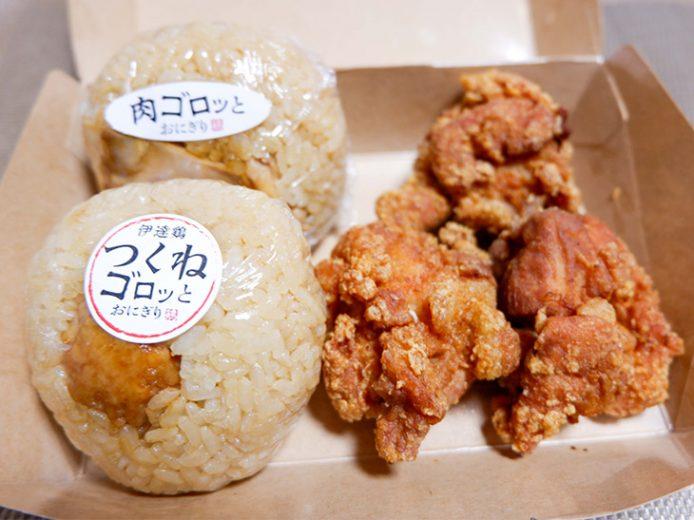 『からあげ伊達屋』で伊達鶏の「絶品からあげ&日本一のおにぎり」をデリバリーで頼んでみた
