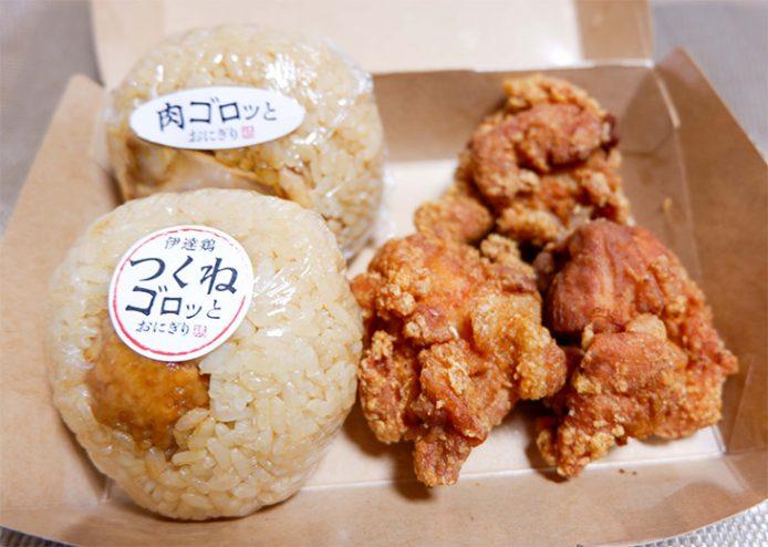 「伊達屋特製セット」(880円・税抜)。大ぶりなからあげ3個と日本一のおにぎりが!